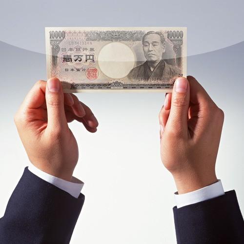 「欲求 お金」の画像検索結果